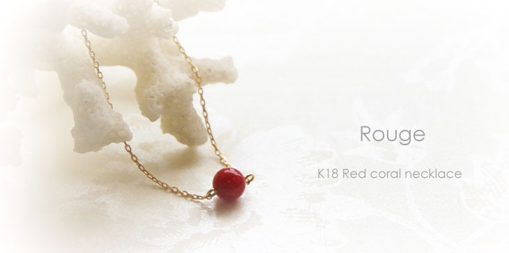 K18 rouge red coral pendant necklace k18 rouge red coral pendant necklace mozeypictures Images