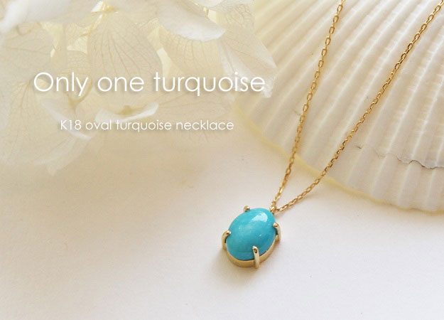 K18 onlry one turquoise pendant necklace k18 onlry one turquoise pendant necklace mozeypictures Image collections